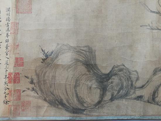 《木石图》中的竹石局部