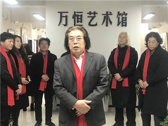万恒艺术馆学术顾问 曹瑞华先生开幕致辞