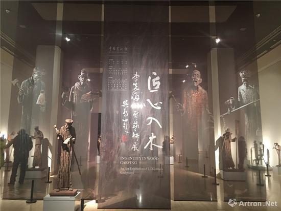 2019年1月8日四川雕塑家李先海应中国美术馆的邀请到北京中国美术馆展览。