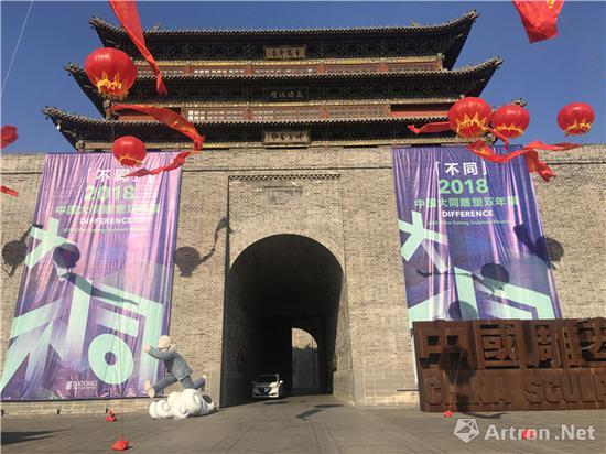 2018中国大同雕塑双年展