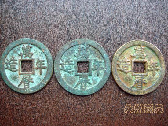 矿银五钱二级钱币