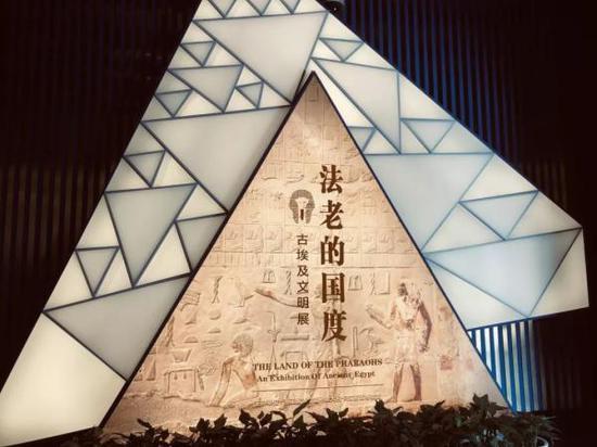浙江省博物馆《法老的国度——古埃及文明展》海报