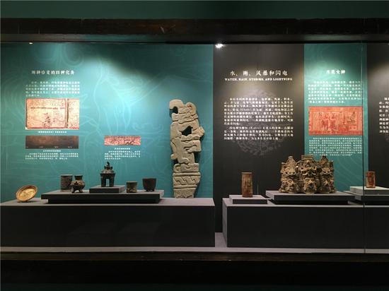 湖北省博物馆:古代玛雅艺术品展览