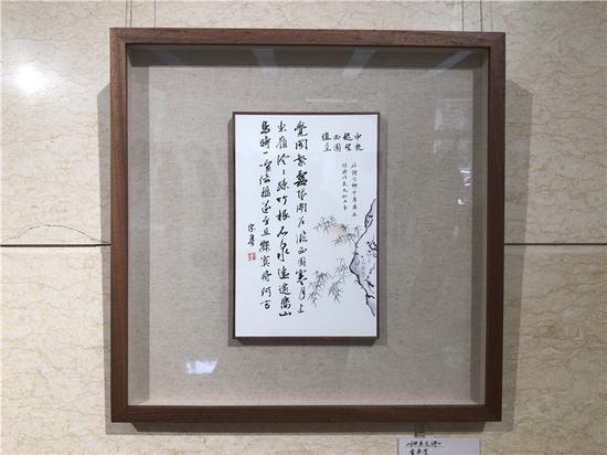 柳宗无师 金宗学 2016级美术硕士研究生