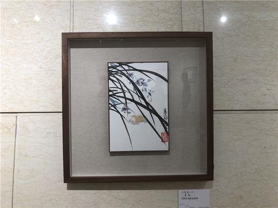 写意 姜满 中国艺术研究院教师
