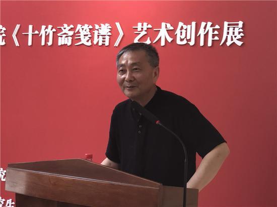 南京文物公司总经理、十竹斋画院董事长陈卫国开幕式致辞