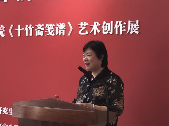中国艺术研究院研究生院副院长赵彩红开幕式致辞