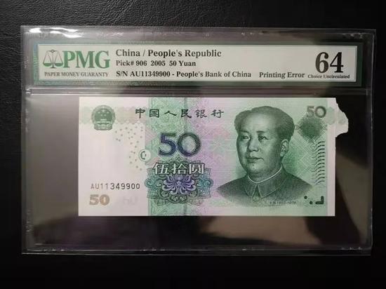 什么是错版币?什么样的错版币值钱?