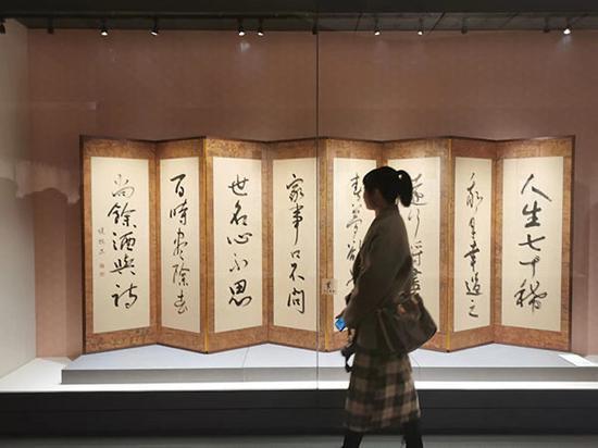 日本前首相细川护熙:感知书法之美是退出政坛后