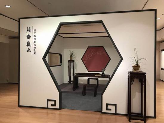 看清代苏州潘氏书画收藏