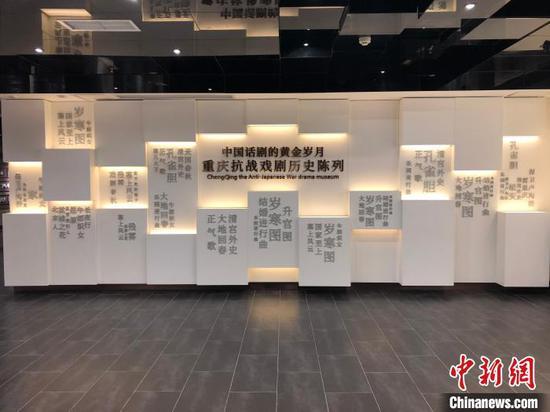重庆抗战戏剧博物馆你还不快去