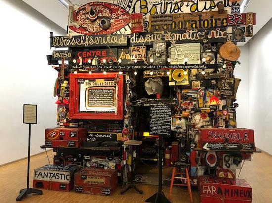 蓬皮杜艺术中心 装置作品
