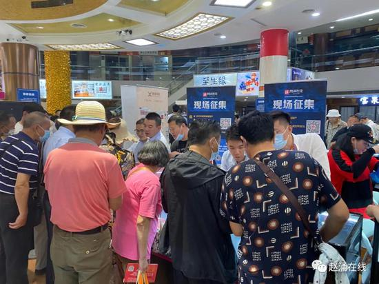 第四届上海中福钱币博览会举行