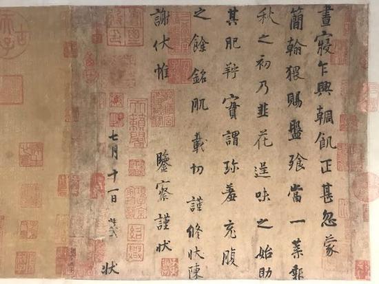 五代 杨凝式《韭花帖》 清内府藏本 无锡博物院藏
