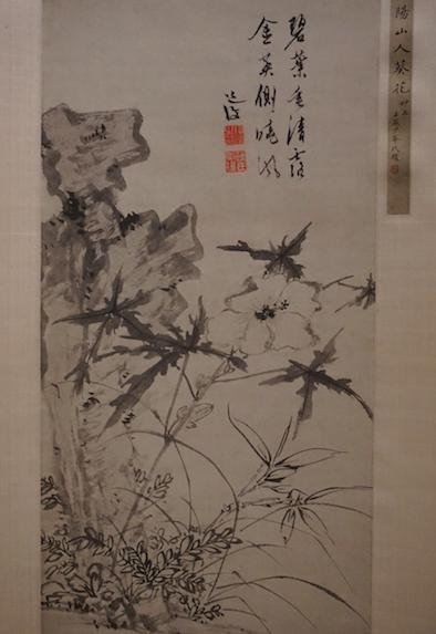 陈淳(字复道,号白阳)《葵石图轴