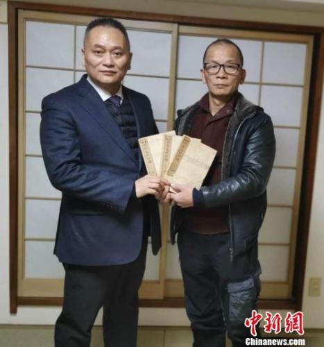 福建黄檗文化社团获赠日本版印谱古籍善本