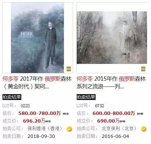 而此次保利香港,以下其它百万级的拍品,也可期待: