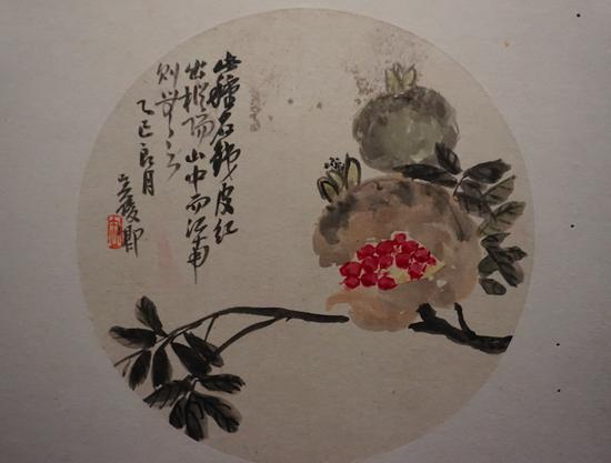 吴昌硕画石榴