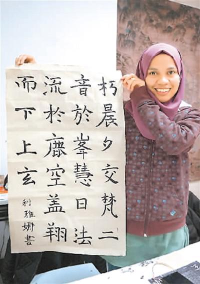 越来越多的外国人喜爱上中国艺术