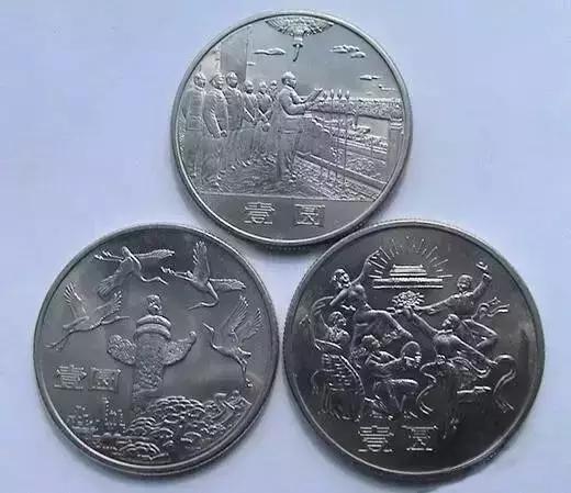 流通纪念币最新价格2020