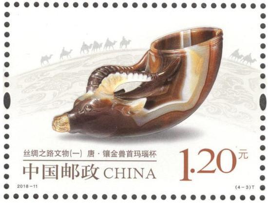《丝绸之路文物(一)》特种邮票。