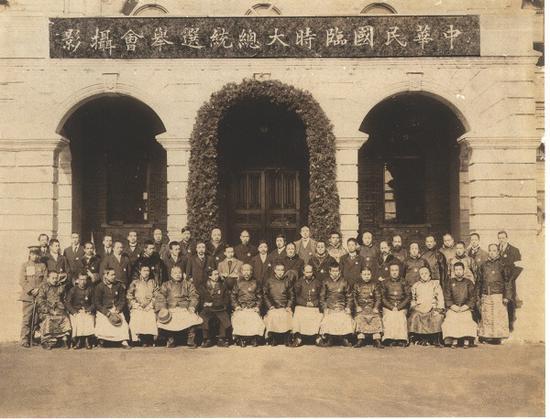 中华民国临时大总统选举会