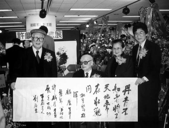 左起:许麟庐先生、刘海粟先生、王令文女士、许化迟先生