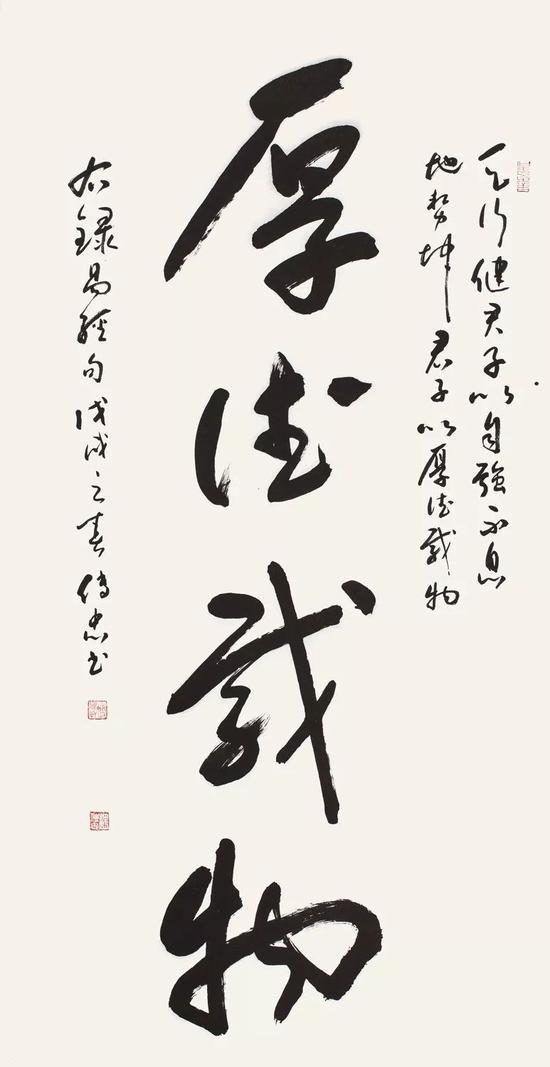 魏传忠|厚德载物 136cm×68cm