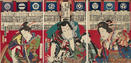 丰原国周 市川团十郎, 36.5×75cm 1870