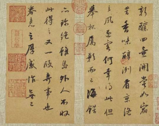图说:董其昌的行书临东坡尺牍册之一开 上海博物馆供图