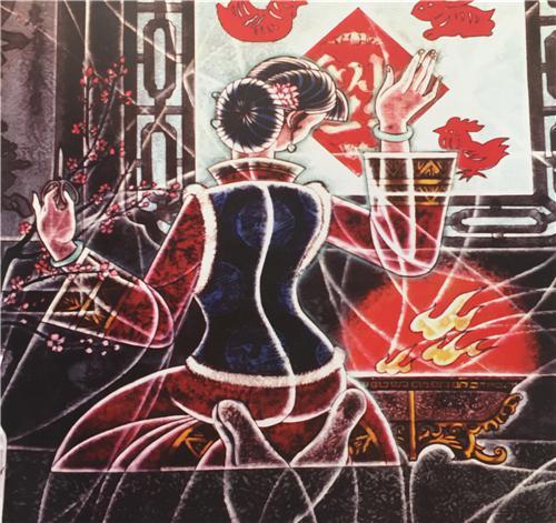 中国民俗系列《剪窗花》40×38cm 1996年