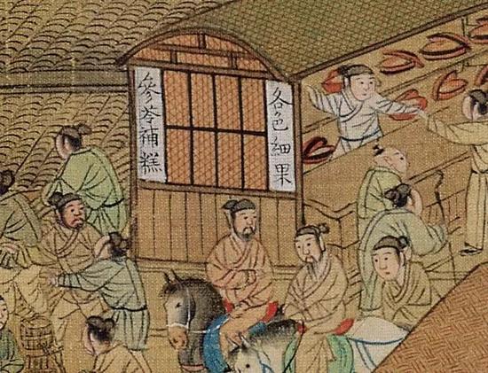 ▲参苓补糕——流传了五个多世纪的保健