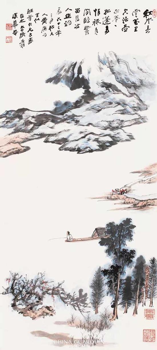 张大千(1899-1983) 烟江垂钓图 纸本立轴 113×51cm