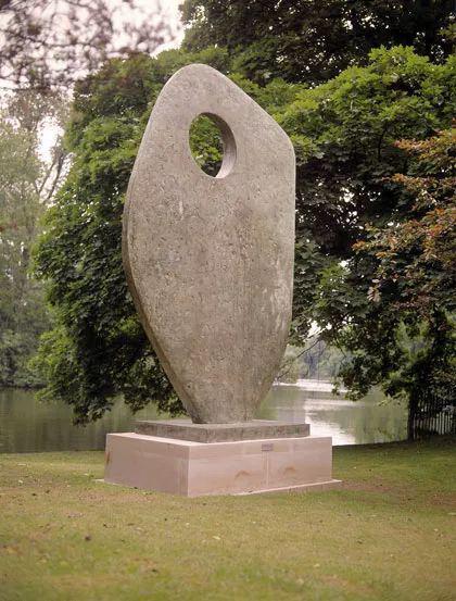 Single Form (Memorial), 1961-62