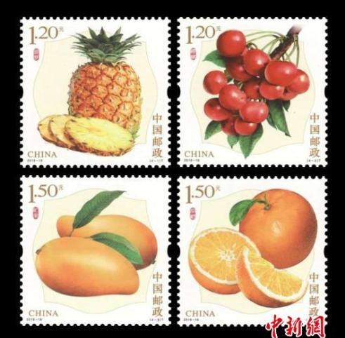 """特种邮票上的""""水果"""""""