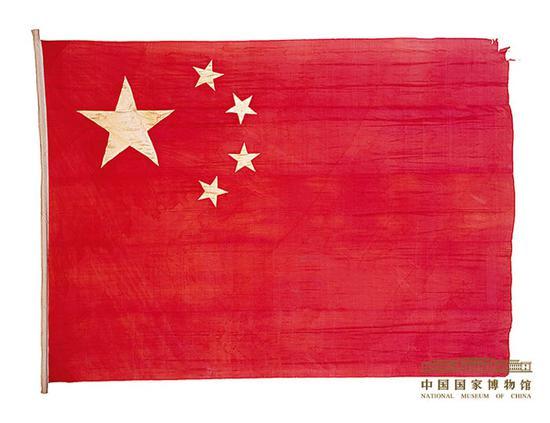 开国大典时升起的第一面五星红旗