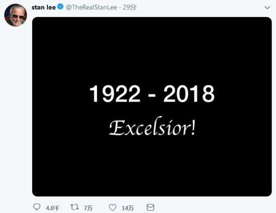 """斯坦·李的个人官方推特账号发布了他去世的消息,""""1922-2018,Excelsior!"""""""