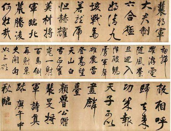 明 董其昌 《临颜真卿裴将军诗卷》上海博物馆藏