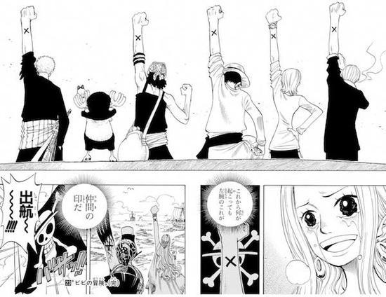 尾田荣一郎的《海贼王》从1997年开始创作,是有史以来最畅销的漫画
