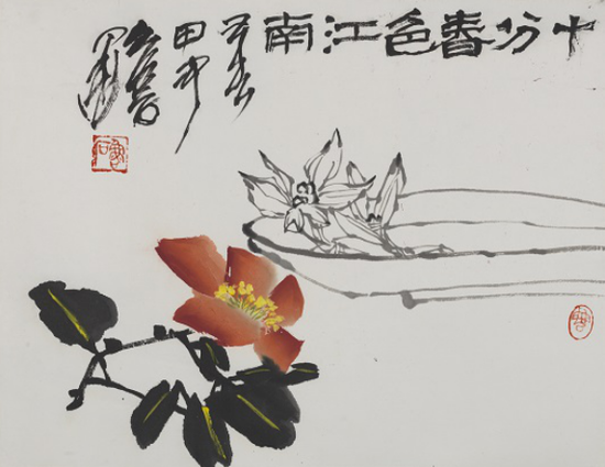 著名画家鲁石作品:十分春色江南