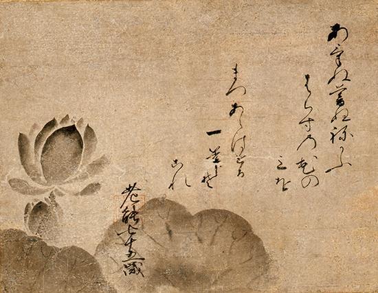 重要文化遗产 能阿弥画 莲图 室町时代(文明三年,1471) 大阪正木美术馆藏