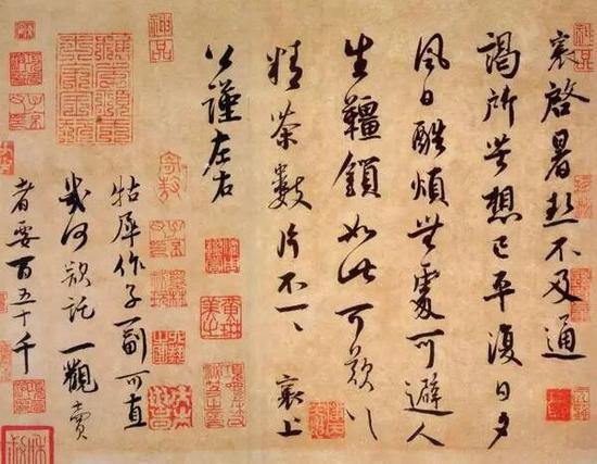 蔡襄(北宋)《暑热帖》 行书 纸本23×29.2cm