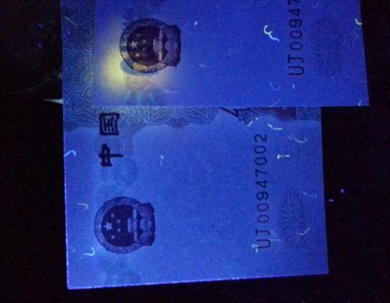 995UJ冠号也存在002边荧光