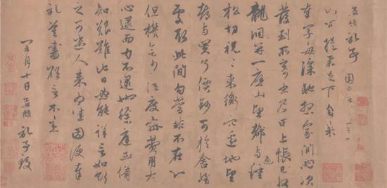 元 赵孟頫《种松帖》