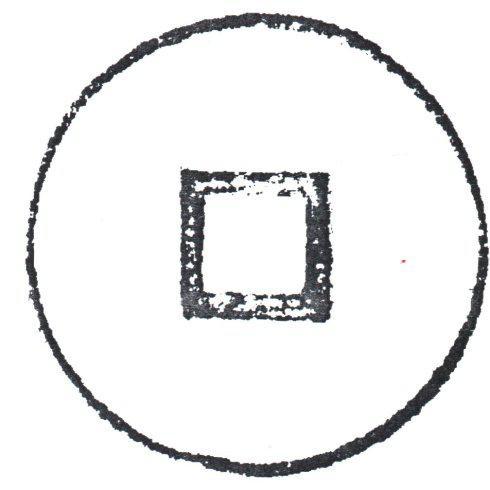 图2 白铜质