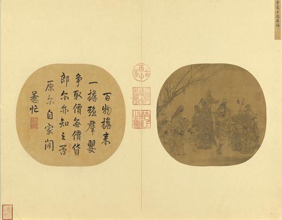 集古名绘 册 宋 李嵩《市担婴戏》 台北故宫博物院藏