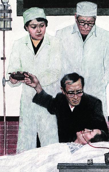 人到中年(连环画) 1981年 尤劲东 中国美术馆藏