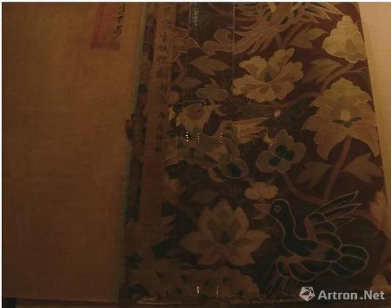 紫鸾雀谱缂丝包首