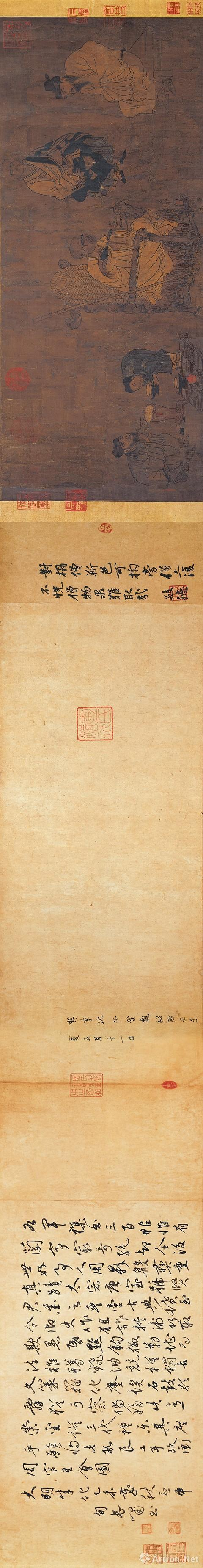 《萧翼赚兰亭图》(传)阎立本 横65 厘米,纵28厘米,现藏台北故宫博物院