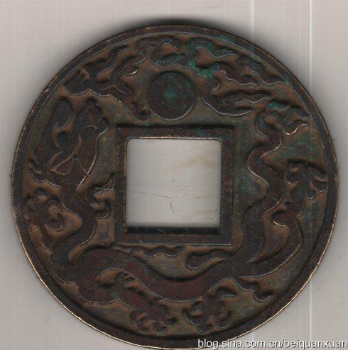 图例1, 大元国宝银质雕母规格:72,6.0,20.5;130.59克。